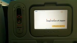787一般席のモニタ