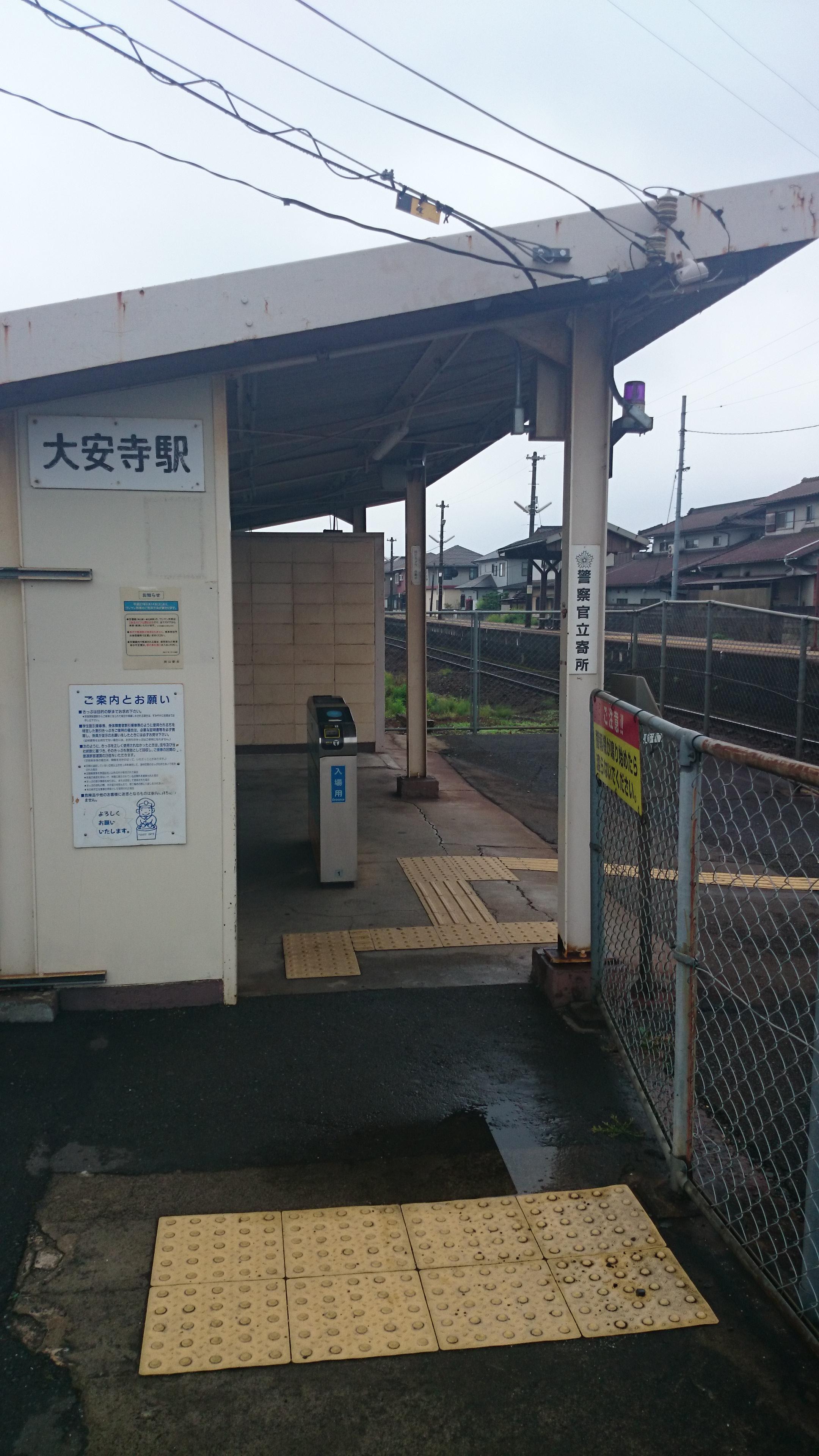 03大安寺駅
