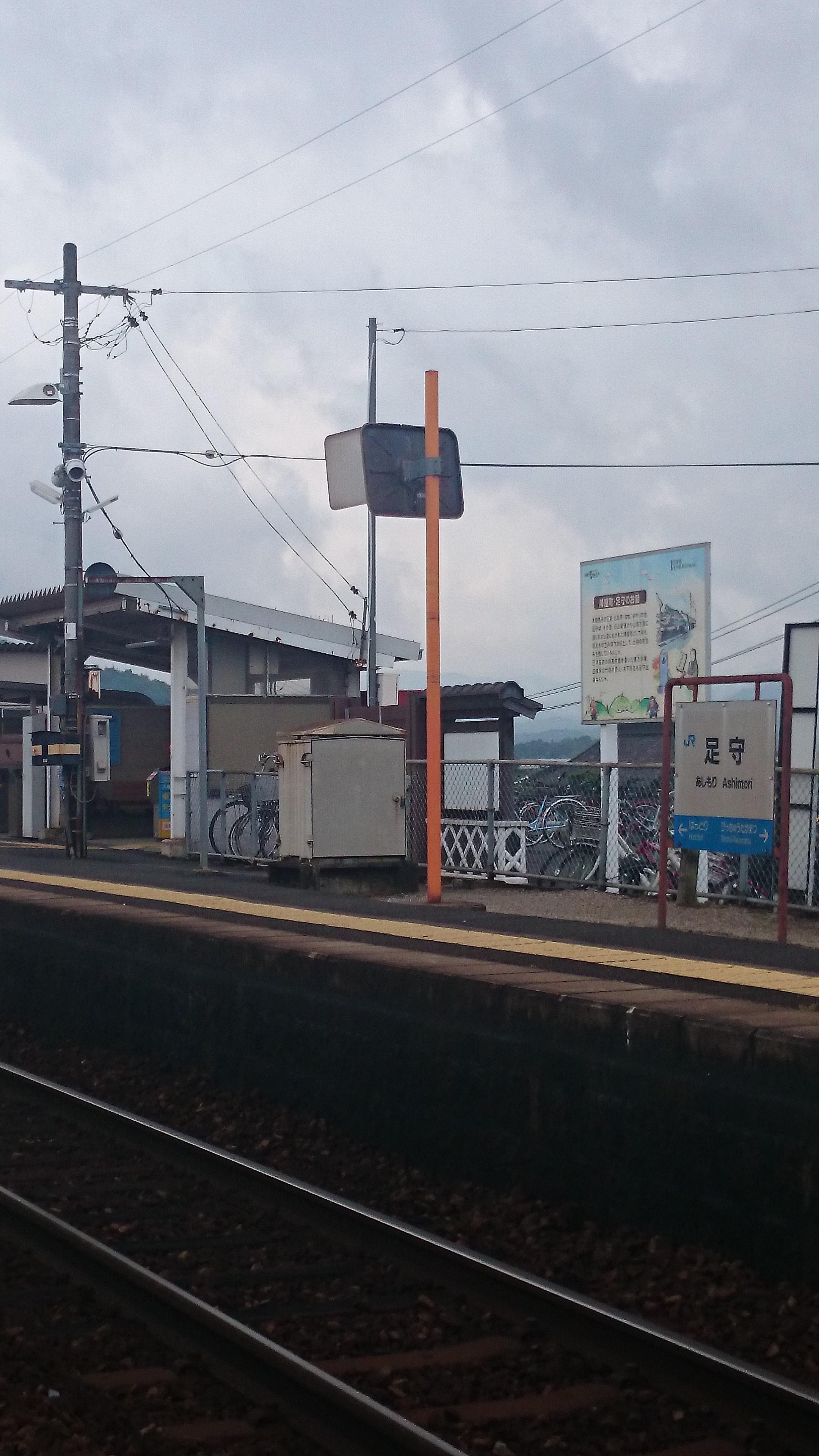 07足守駅