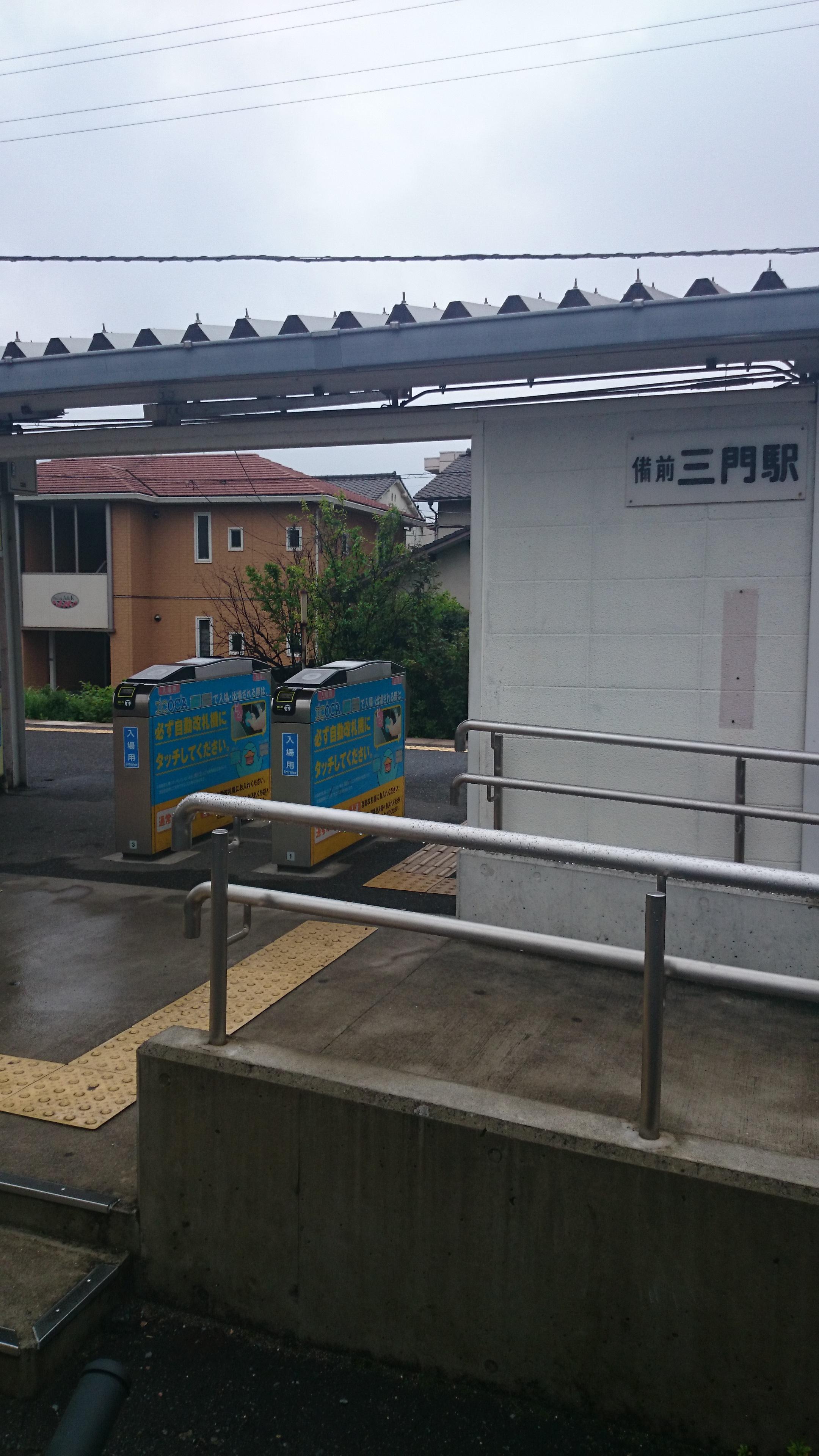 02備前三門駅