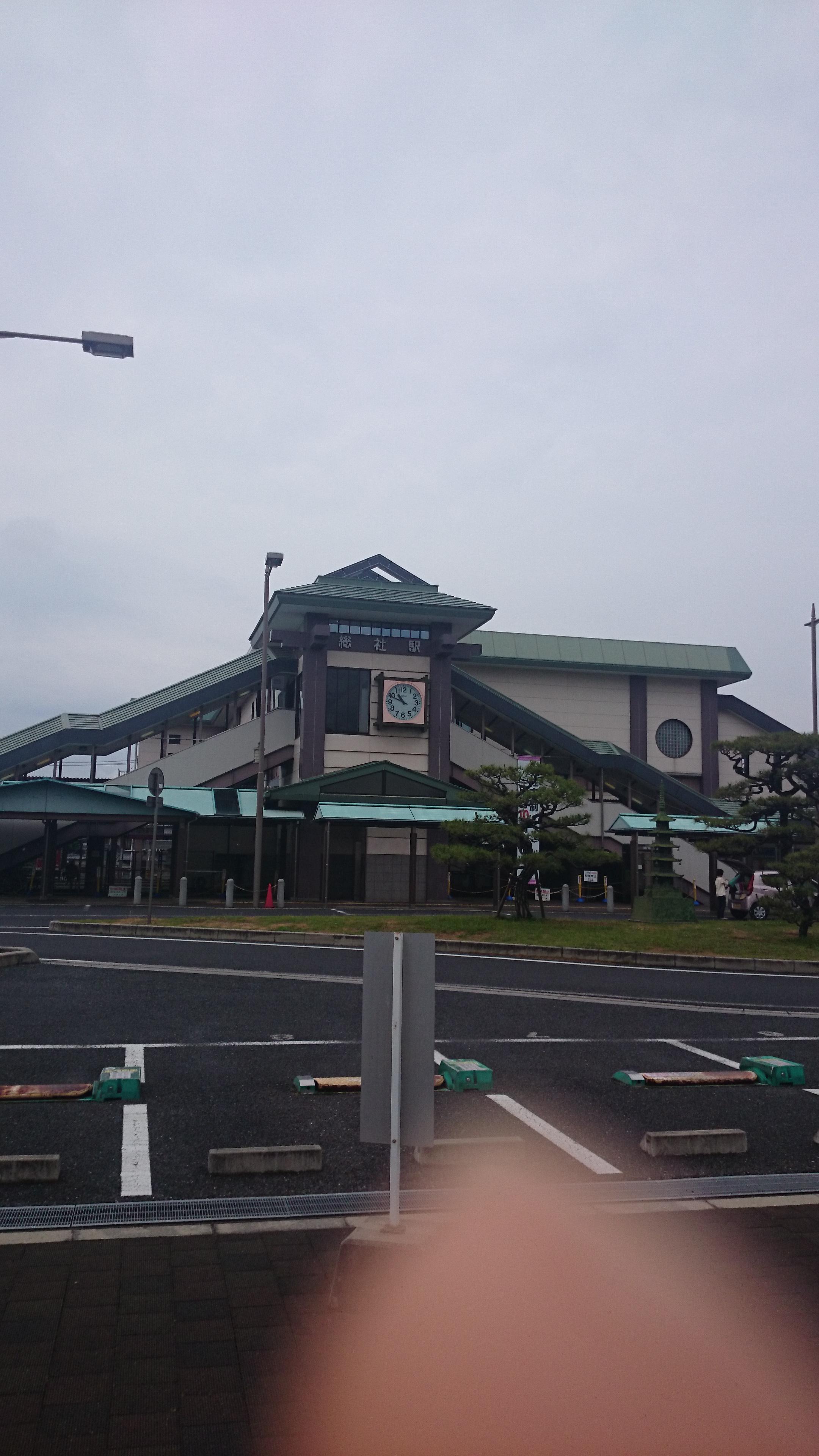10総社駅